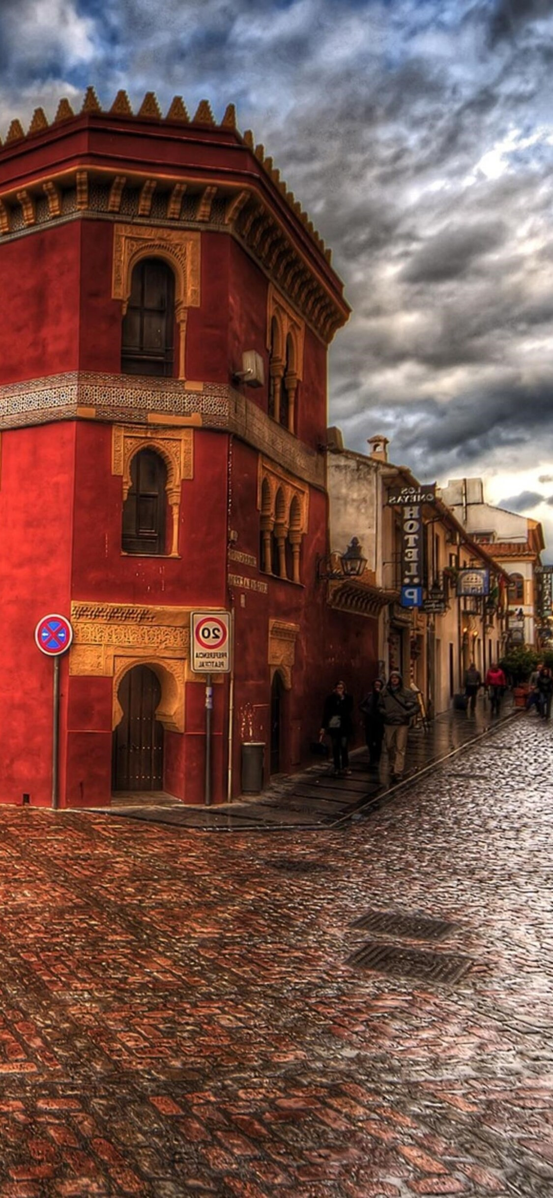 town hdr 1125x2436