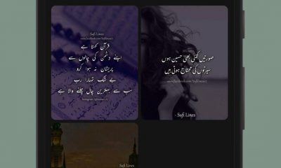 Sufi Wallpaper iPhone Best Of Sufi Lines for android Apk Download